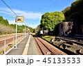 JR大畑駅 大畑駅 無人駅の写真 45133533
