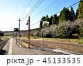 JR大畑駅 大畑駅 無人駅の写真 45133535
