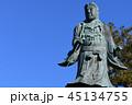 兼六園(日本武尊像) 45134755