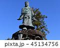 兼六園(日本武尊像) 45134756