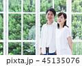 夫婦 家族 カップルの写真 45135076