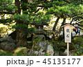 兼六園(新緑) 45135177