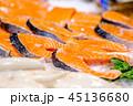 サケ サーモン 鮭の写真 45136680