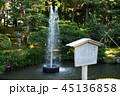 噴水 45136858