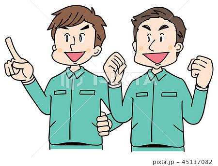 作業着を着た男性グループ 45137082