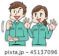 スタッフ 作業着 作業服のイラスト 45137096