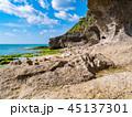 ニャティヤ洞 伊江島 洞窟の写真 45137301