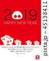 2019年亥年年賀状テンプレート張り子家族赤背景縦位置 45138411