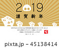 2019年亥年年賀状テンプレート張り子家族金色背景横位置 45138414