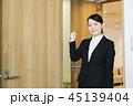 ビジネス 女性 ガッツポーズの写真 45139404