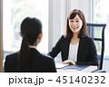 就職活動 ビジネスマン ビジネスウーマンの写真 45140232