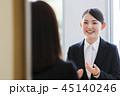 就職活動 ビジネス ビジネスマンの写真 45140246