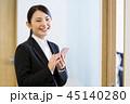 面接 就職活動 ビジネス 女性 オフィス ビジネスウーマン 45140280