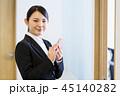 面接 就職活動 ビジネス 女性 オフィス ビジネスウーマン 45140282
