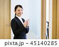 面接 就職活動 ビジネス 女性 オフィス ビジネスウーマン 45140285