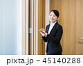 面接 就職活動 ビジネス 女性 オフィス ビジネスウーマン 45140288