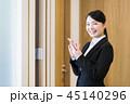 面接 就職活動 ビジネス 女性 オフィス ビジネスウーマン 45140296
