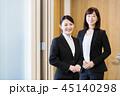 面接 就職活動 ビジネス 女性 オフィス ビジネスウーマン 45140298
