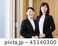 面接 就職活動 ビジネス 女性 オフィス ビジネスウーマン 45140300