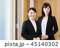 面接 就職活動 ビジネス 女性 オフィス ビジネスウーマン 45140302