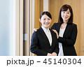 面接 就職活動 ビジネス 女性 オフィス ビジネスウーマン 45140304