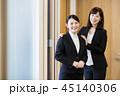 面接 就職活動 ビジネス 女性 オフィス ビジネスウーマン 45140306