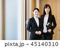 面接 ビジネス ビジネスマンの写真 45140310