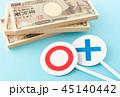 ○× 丸 バツ 札束 一万円札 審査 判定 プラカード お金 現金 紙幣 45140442