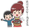 鍋を持つ親子 45141126