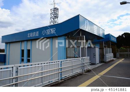 北総鉄道 小室駅 千葉県 45141881