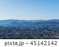 街並み 都市 都会の写真 45142142
