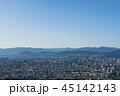 広島市 街並み 都市の写真 45142143
