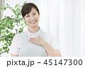 介護士 ケアマネージャー  45147300