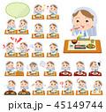 女性 修道女 食事のイラスト 45149744