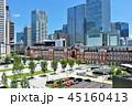東京駅 駅 駅前の写真 45160413
