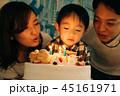 家族 男の子 ケーキの写真 45161971