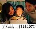 家族 男の子 ケーキの写真 45161973