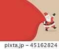 クリスマス xマス サンタのイラスト 45162824
