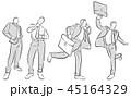 ビジネスマンのイラスト 45164329