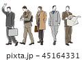 ビジネスマンのイラスト 45164331
