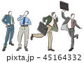 ビジネスマン ビジネス サラリーマンのイラスト 45164332