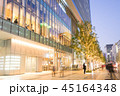 KITTE名古屋 KITTE 名駅通りの写真 45164348