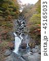 初秋の鯉ヶ滝 45165033