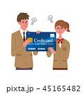 18歳 成人 クレジットカード イラスト 45165482