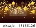 玉 クリスマス デコレーションのイラスト 45166126