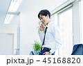 ビジネスマン 男性 会社員の写真 45168820