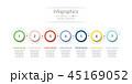 インフォグラフィック タイムライン オプションのイラスト 45169052