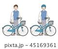 自転車 安全 ヘルメットのイラスト 45169361