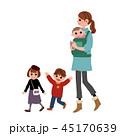家族 全身 白バックのイラスト 45170639