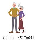全身 白バック 夫婦のイラスト 45170641